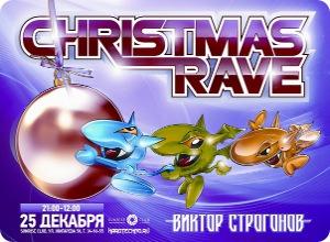 Christmas Rave