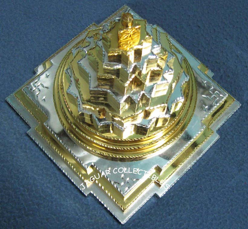 POWERFUL 3D MERU SHREE YANTRA SHRI YANTRA SRI YANTRA 6""