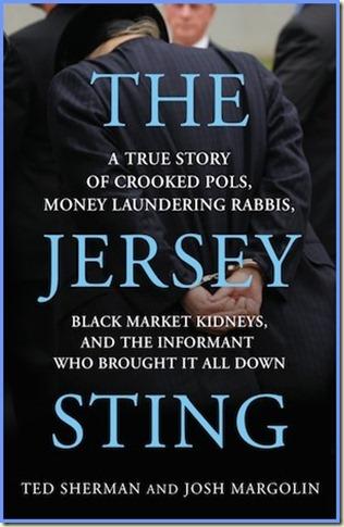 jersey-sting-1