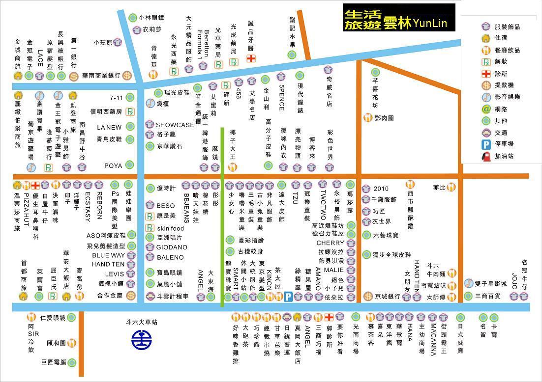 斗六車站街道地圖