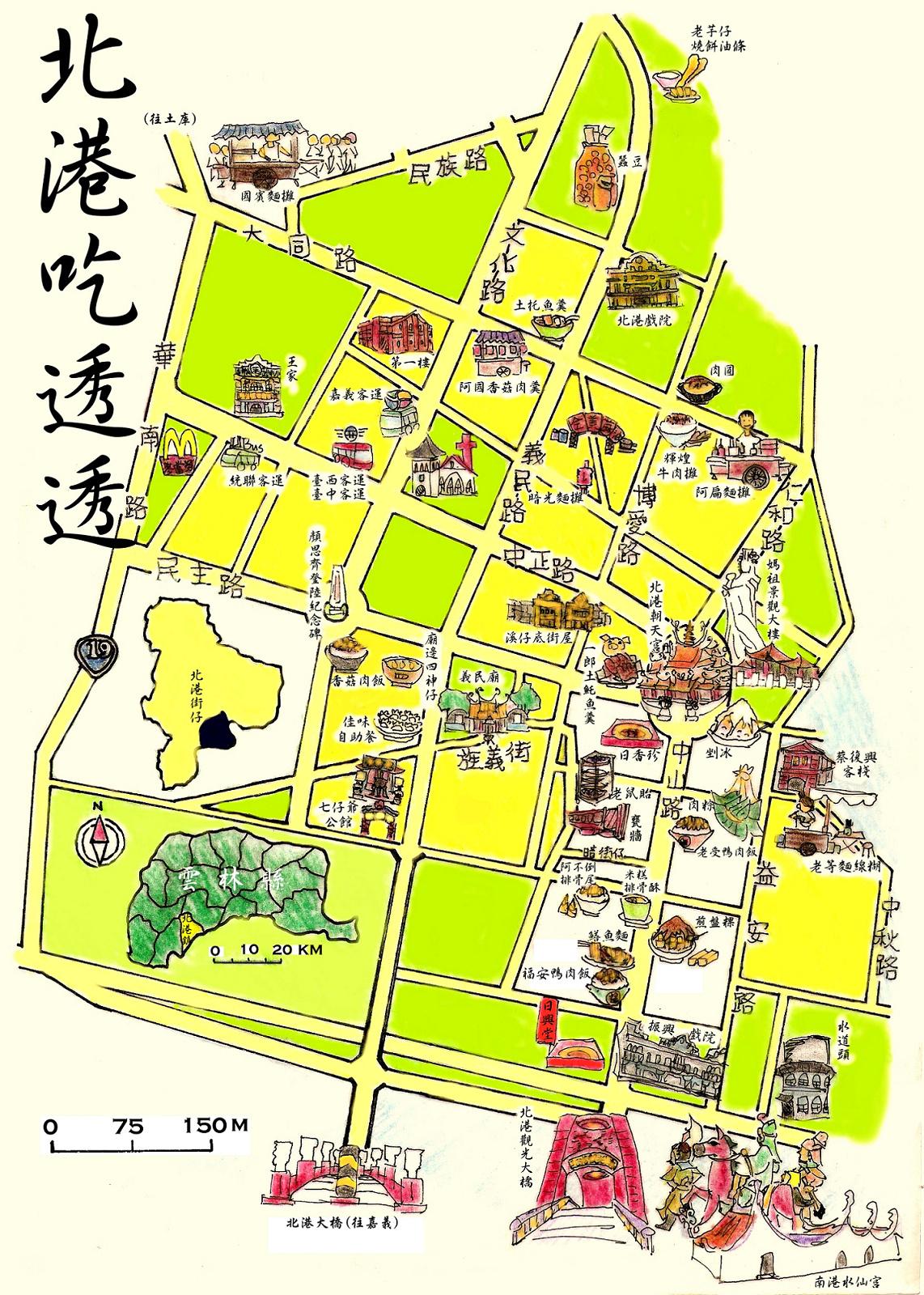 雲林《北港美食 &北港小吃》地圖整理