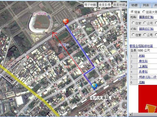 斗六棒球場的路線圖