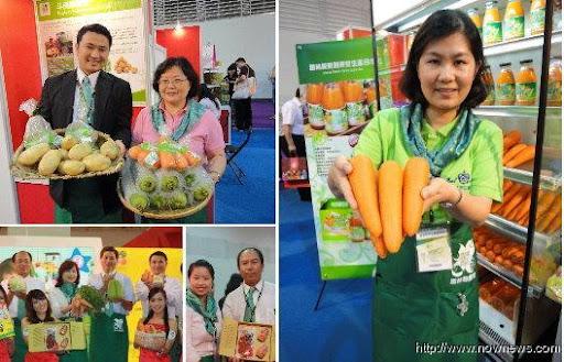 台北食品展-呷安全找雲林-訂單破3億!