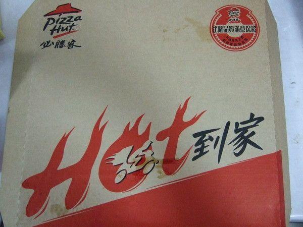 PIZZA-必勝客比薩的雲林門市資訊