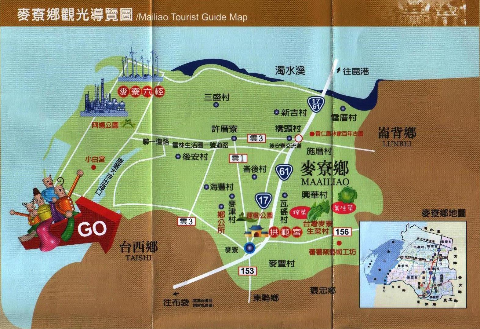 麥寮鄉地圖