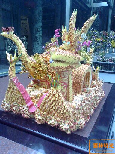四湖-海清宮●蘇磨國術館│景點