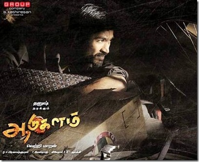 Aadukalam-movie-Pictures[5]