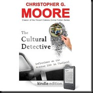 Cultural detective