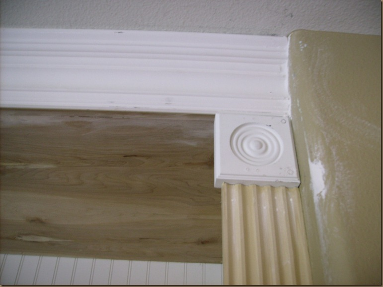 office after mouldings 007