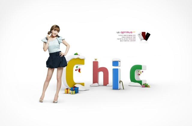 wallpaper_taeyeon_1600