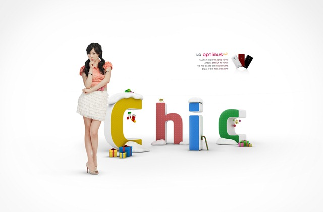 wallpaper_tiffany_1600