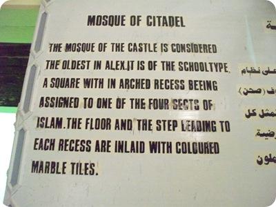12-28-2009 012 Citadel of Quaitbay