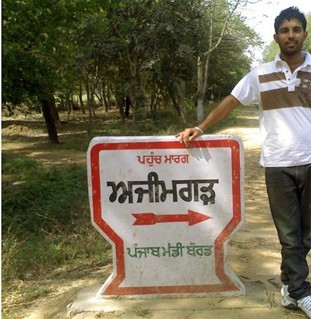 mera pind - azimgarh