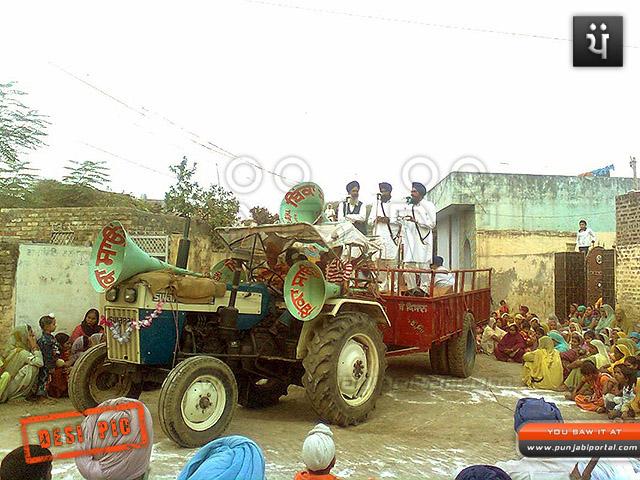 pind sultani, distt. gurdaspur