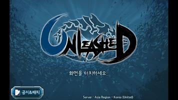 Screenshot of 언리쉬드 구글결제