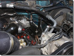 rrintake_0019