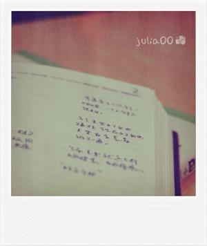 julia00_logo_1
