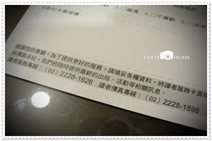 回卡-20100310-140050