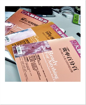 weekly magazine拷貝