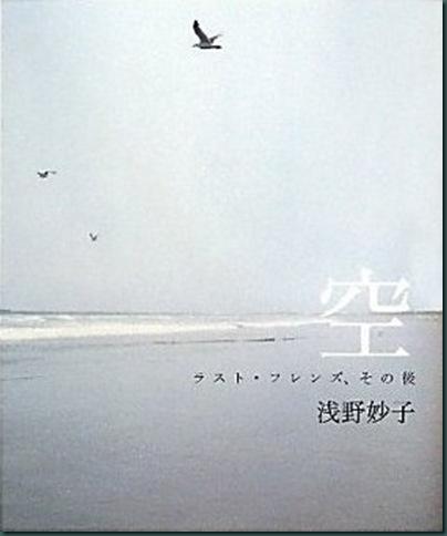 2010-07-23_104414