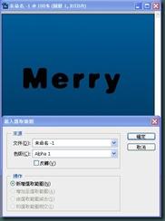 2010-12-01_163915