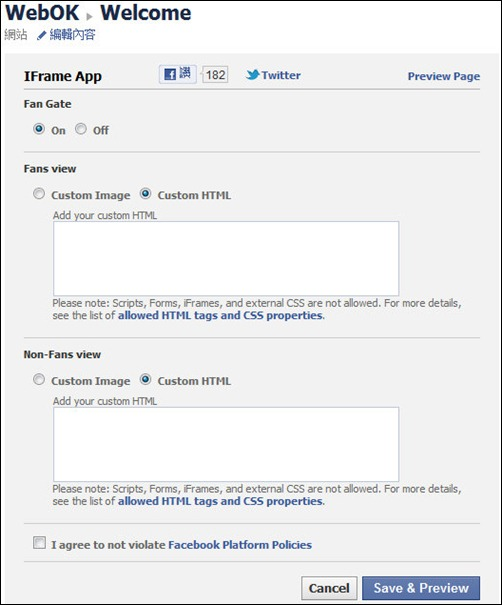 Custom Image Custom  HTML