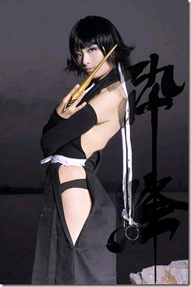 bleach cosplay - soi fon
