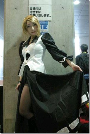 Cosplay Holic: The King of Fighters '96: Mature