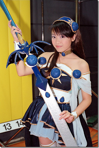 magic knight rayearth cosplay - ryuuzaki umi / marina santana