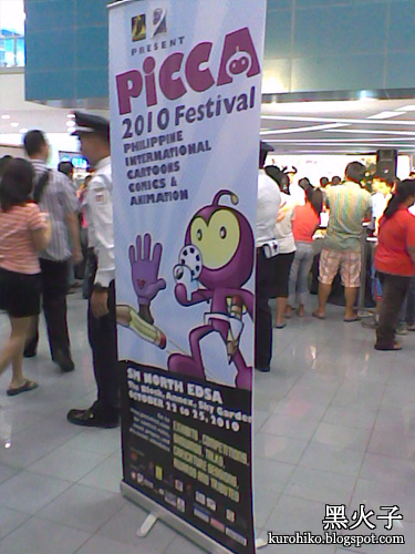 picca 2010 festival - sm north edsa the block