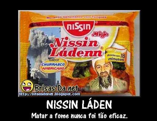 Nissin Laden lamen