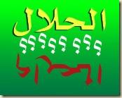 Halal_Haram_2