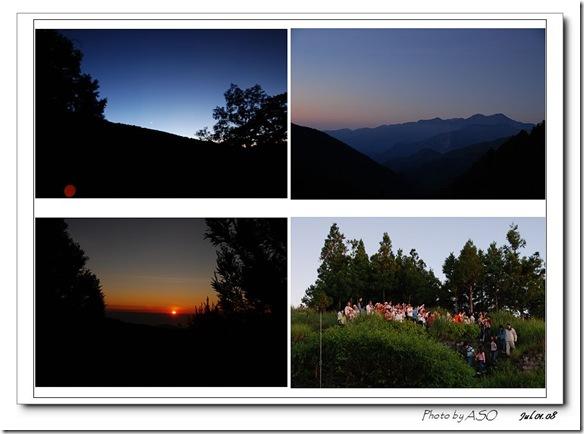 翠峰湖(2008-07-02)001