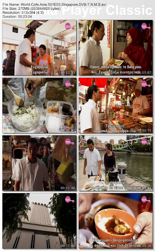 ΑΣΙΑΤΙΚΗ ΓΑΣΤΡΟΝΟΜΙΑ S01E03 Σιγκαπούρη - World.Cafe.Asia.S01E03.Singapore.DVB-T.N.M.S (ΠΡΙΣΜΑ+)