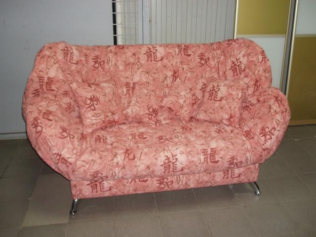 """Раскладной диван """"Бриз"""" Ясмин"""