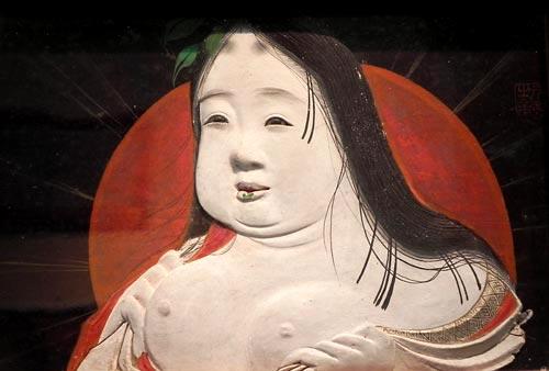 Ame No Uzume No Mikoto Cover