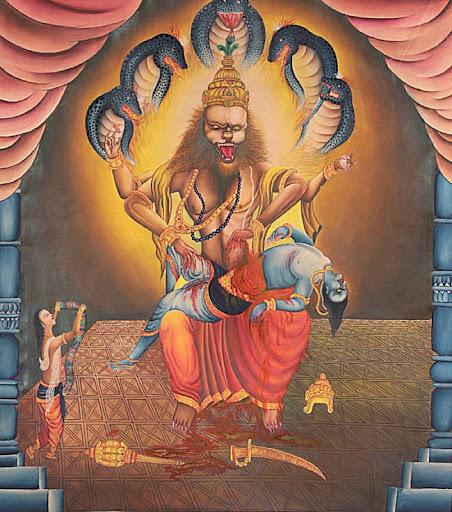 Lord Narasimha Cover