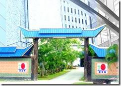 DXN Malaysia