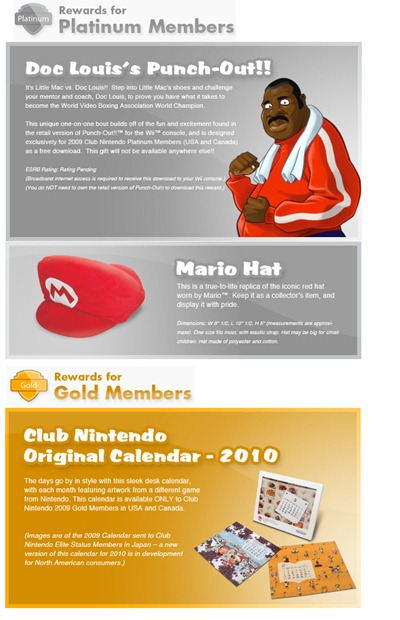 Cub Nintendo rewards