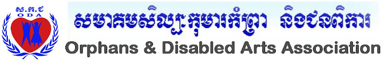 Orphans and Disabled Arts Association