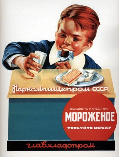 biscoitos soviéticos
