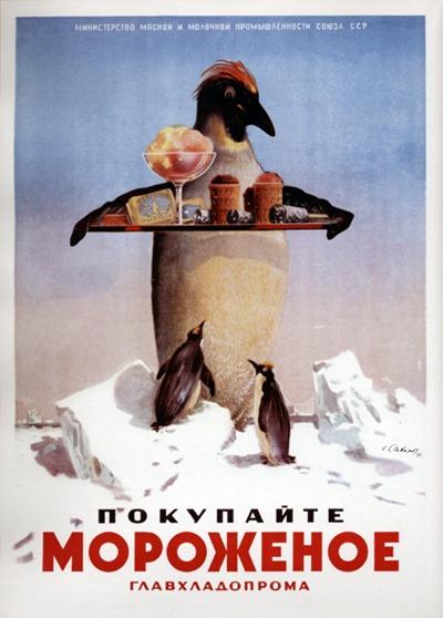 sorvete soviético