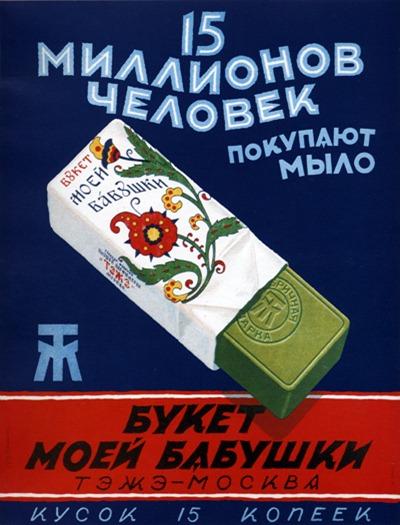 sabonete soviético