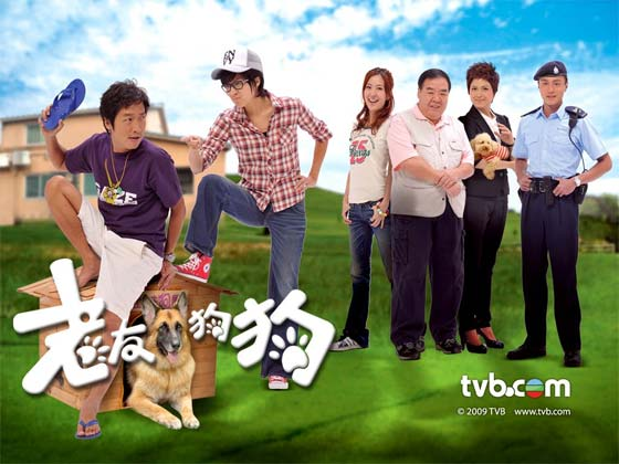 A Watchdog's Tale TVB Drama Astro on Demand