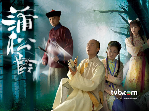 Ghost Writer TVB Drama Astro on Demand