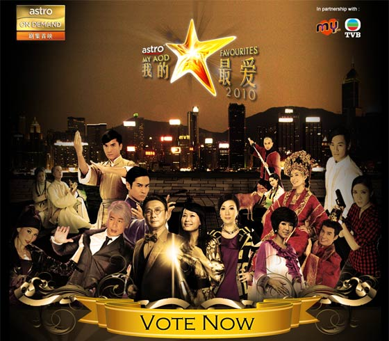 The award aims to honour the very best of Hong Kong's TVB drama series