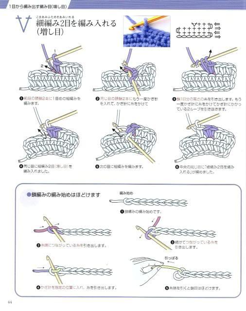 Những mũi MÓC (2) Crochet41