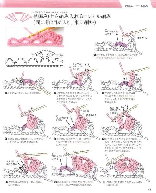 Những mũi MÓC (3) Crochet52