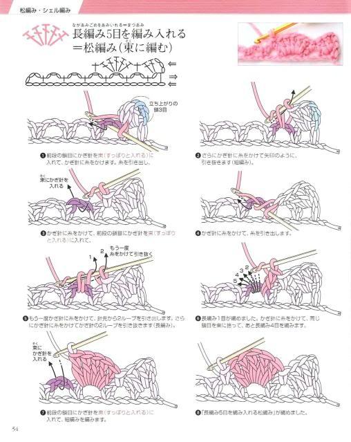 Những mũi MÓC (3) Crochet51