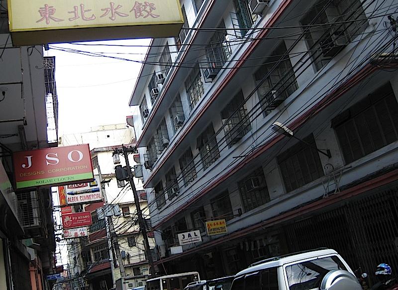 Binondo office buildings